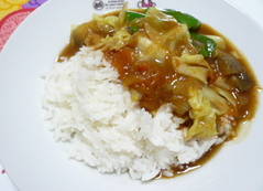 818curry